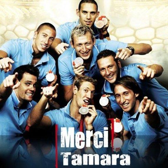 Tamara For Haiti